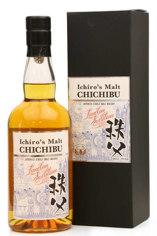 Chichibu London Edition - The Whisky Show 2018