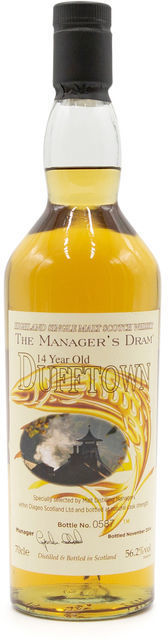 Dufftown 14 years old, Manager's Dram