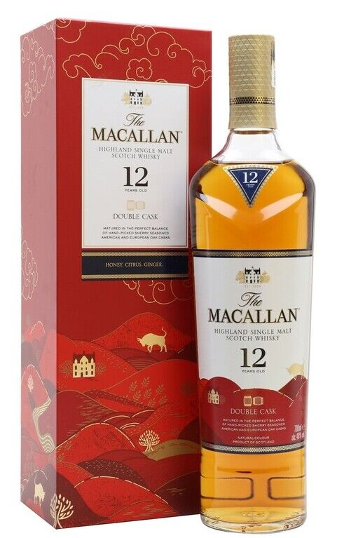The Macallan 12 Years Old Double Cask Lunar